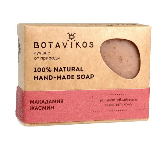 Botavikos mydło ręcznie robione 100 naturalne makadamia i jaśmin