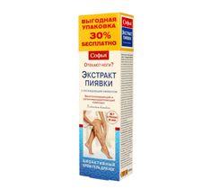 Sofia Krem-żel do nóg chłodzący z ekstraktem z pijawki (125 ml)