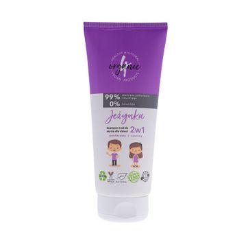 4organic Jeżynka szampon i żel do mycia dla dzieci 2w1 (200 ml)