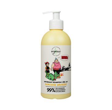 4organic Kajko i Kokosz naturalny szampon i żel do mycia dla dzieci 2w1 Dorodne Gruszki (350 ml)