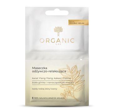 Organic Lab – maseczka odżywczo-relaksująca  kwiat Ylang Ylang, Kakao i Malina (2 x 6 ml)