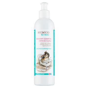 Sylveco – Dla Dzieci kremowy szampon i płyn do kąpieli (300 ml)
