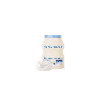 A'Pieu Real Big Yogurt One-Bottle nawilżająco-rozświetlająca maseczka w płachcie Plain 21g