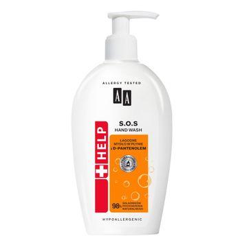 AA Help Łagodne Mydło w płynie z D-Pantenolem (300 ml)