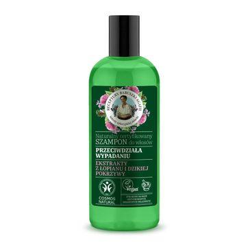 Agafia Szampon do włosów  przeciwdziała wypadaniu (260 ml)
