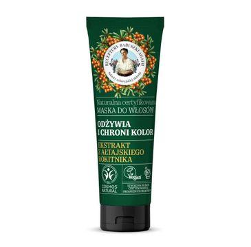 Agafia – Maska do włosów - odżywia i chroni kolor (200 ml)