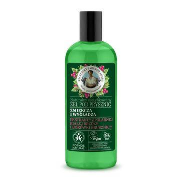 Agafia – Żel pod prysznic (260 ml)