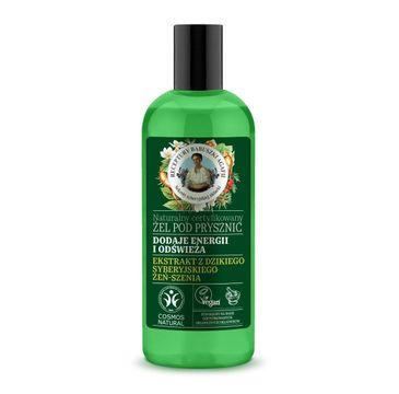Agafia – Żel pod prysznic - działanie nawilżające i odświeżające (260 ml)