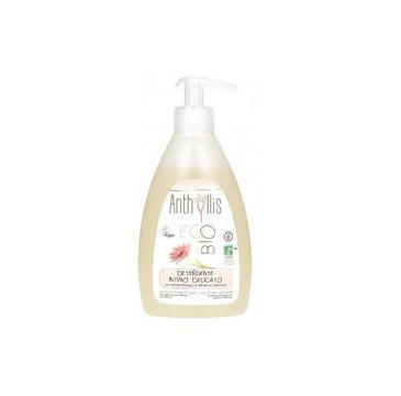 Anthyllis Detergente Intimo Delicato płyn do higieny intymnej z wyciągiem z borówki i nagietka 300ml