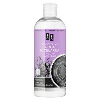 AA Skin Food – oczyszczająca woda micelarna z węglem japońskim do każdego typu cery (400 ml)