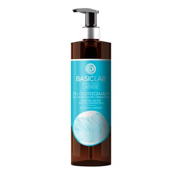 BasicLab Micellis Gel – żel oczyszczający do skóry suchej i wrażliwej (300 ml)