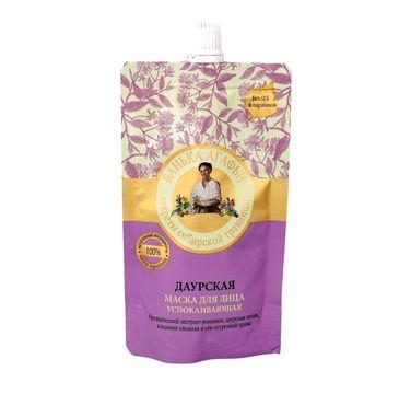Bania Agafii maska do cery podrażnionej łagodząca tonizująca (100 ml)