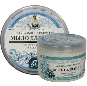 Bania Agafii Naturalne syberyjskie białe mydło do pielęgnacji ciała i włosów 500ml