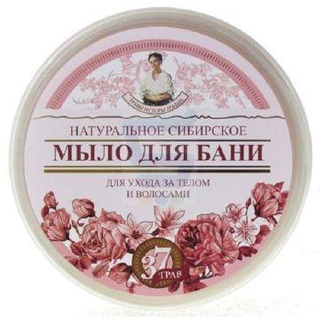 Bania Agafii Naturalne syberyjskie kwiatowe mydło do pielęgnacji ciała i włosów (500 ml)