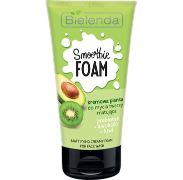 Bielenda Smoothie Foam –  matująca pianka do mycia twarzy awokado + kiwi (150 g)