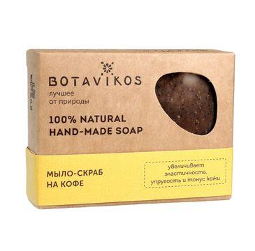 Botavikos mydło scrub ręcznie robione 100% naturalne Kawa 100 g