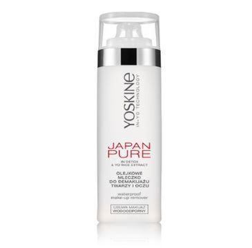 Yoskine Japan Pure (olejkowe mleczko micelarne do demakijażu twarzy i oczu 200 ml)