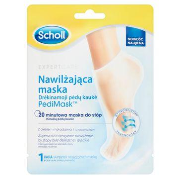 Scholl – PediMask Nawilżająca Maska do stóp z olejkiem makadamia (1 szt.)