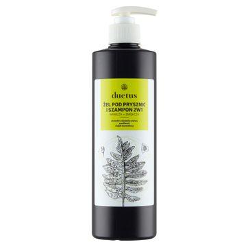 Duetus Żel pod prysznic i szampon 2w1 (500 ml)