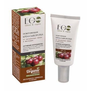 EO Laboratorie Facial krem-serum do twarzy rozświetlający 30 ml