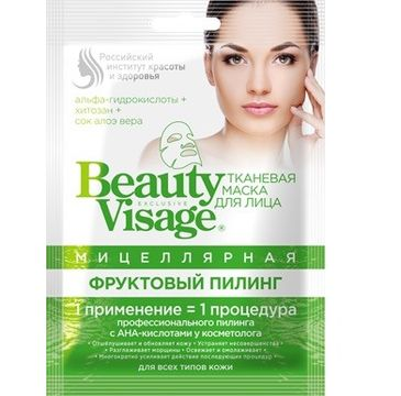 Fitokosmetik Beauty Visage maseczka na tkaninie micelarna 25 ml