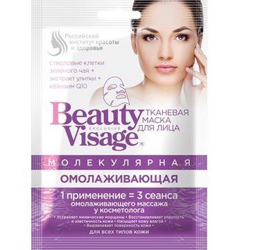 Fitokosmetik Beauty Visage maseczka na tkaninie Molekularna 25 ml
