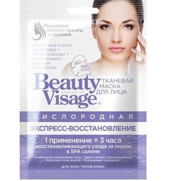 Fitokosmetik Beauty Visage maseczka na tkaninie Tlenowa 25 ml