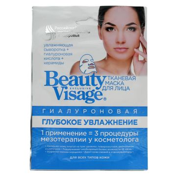 Fitokosmetik Beauty Visage maseczka na tkaninie Hialuronowa (25 ml)