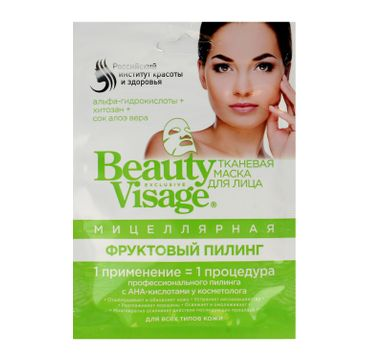 Fitokosmetik Beauty Visage maseczka na tkaninie micelarna (25 ml)