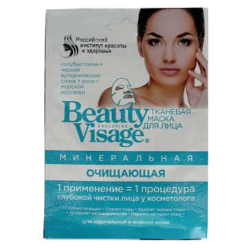 Fitokosmetik Beauty Visage maseczka na tkaninie Mineralna (25 ml)