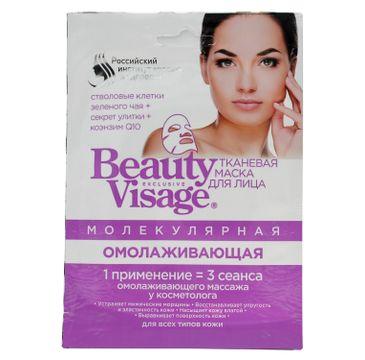 Fitokosmetik Beauty Visage maseczka na tkaninie Molekularna (25 ml)