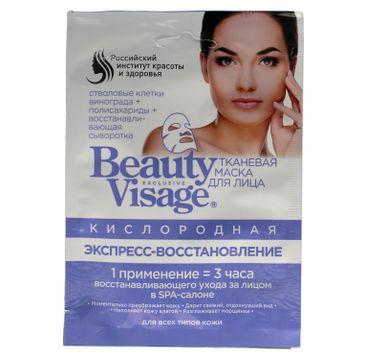 Fitokosmetik Beauty Visage maseczka na tkaninie Tlenowa (25 ml)