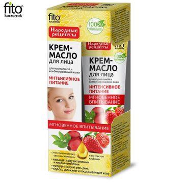 Fitokosmetik Intensywne odżywianie krem-olejek do każdego rodzaju cery odżywiający (45 ml)