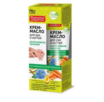 Fitokosmetik krem - olejek do rąk i paznokci intensywne odżywianie (45 ml)