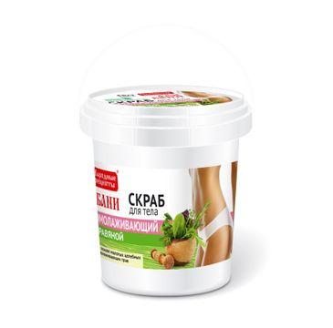 Fitokosmetik Przepisy Ludowe Scrub peeling do każdego typu skóry orzechowy modelujący wiaderko (155 ml)