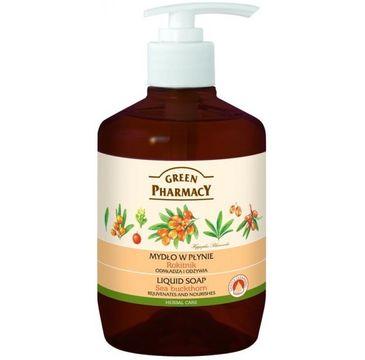 Green Pharmacy mydło w płynie odżywcze rokitnik 465 ml