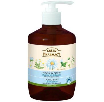 Green Pharmacy mydło w płynie rumianek lekarski 465 ml