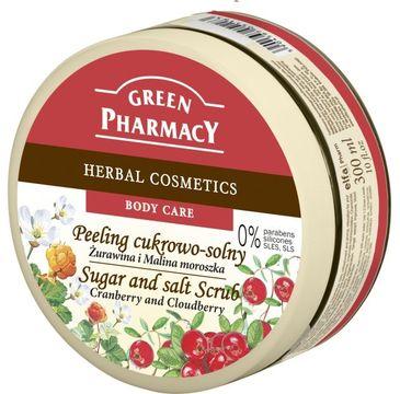 Green Pharmacy peeling cukrowo solny do każdego typu skóry żurawina i malina moroszka wygładzający 300 ml