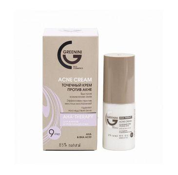 Greenini AHA Therapy Acne Cream krem do twarzy przeciwtrądzikowy punktowy (30 ml)