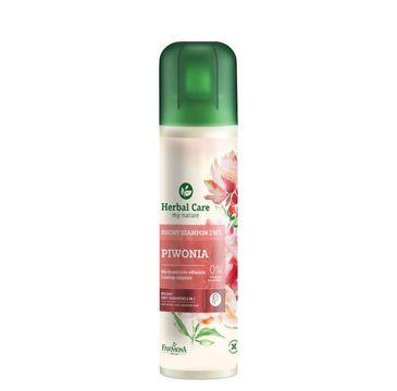 Herbal Care Piwonia suchy szampon do włosów każdego rodzaju 150 ml