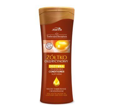 Joanna Tradycyjna Receptura odżywka do włosów pielęgnująca żółtko i olej rycynowy 300 ml