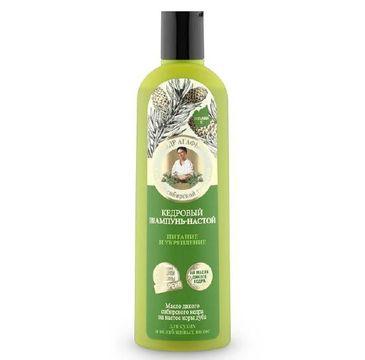 Kolorowa Babcia Agafia cedrowy szampon do włosów suchych nalewka odżywienie i wzmacnianie 280 ml