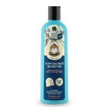 Kolorowa Babcia Agafia szampon do włosów suchych i normalnych malina moroszka nawilżenie i regeneracja 280 ml