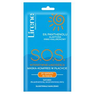 Lirene Sun S.O.S. intensywnie łagodząca maska-kompres w płachcie po opalaniu (15 ml)