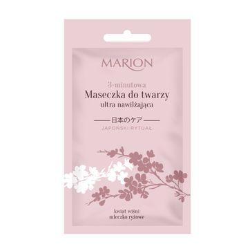 Marion Japoński Rytuał – maseczka do twarzy ultranawilżająca (10 g)