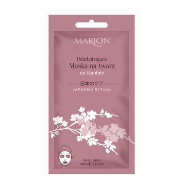 Marion Japoński Rytuał – maska na twarz odmładzająca na tkaninie (17 g)