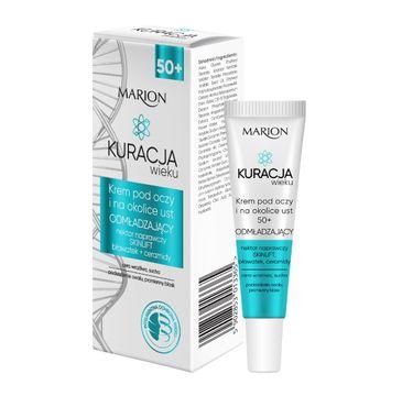 Marion Kuracja Wieku – krem pod oczy i okolice ust 50+ (15 ml)