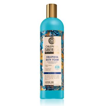 Natura Siberica Oblepikha Professional pianka do kąpieli aktywnie odżywiająca (550 ml)