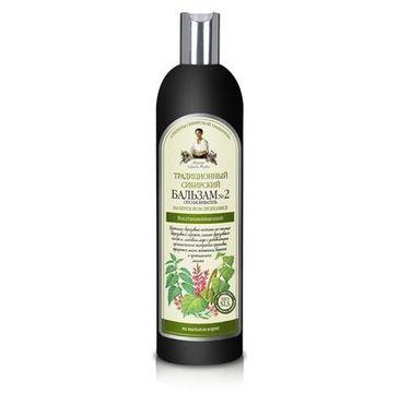 Receptury Babuszki Agafii balsam do włosów zniszczonych regeneracyjny 550 ml