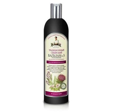 Receptury Babuszki Agafii balsam przeciw wypadaniu włosów (550 ml)